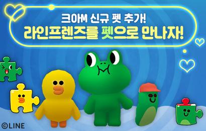 신규 죄수 테마 세트 공개!
