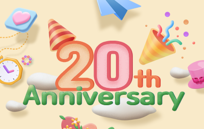 20주년 기념 이벤트